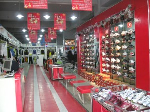 Рынки в Шанхае