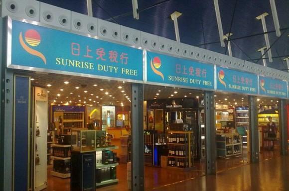 Duty Free в Шанхае