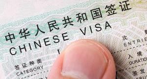 Виза в Шанхай для Русских – нужный ли это документ для Китая, Травики